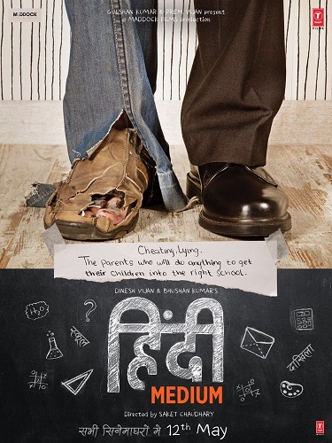 Hindi Medium 2017 1080p WEB-DL H264-DDR