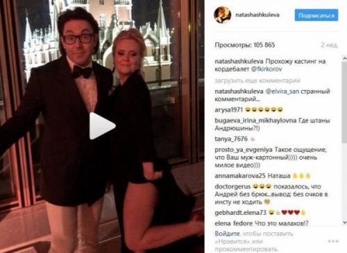Выяснилось, почему у Андрея Малахова нет детей