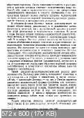 http://i92.fastpic.ru/thumb/2017/0521/03/e142f63fa3b2f72d7fc70b3d722f2903.jpeg