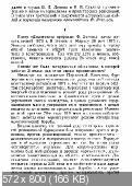 http://i92.fastpic.ru/thumb/2017/0521/ab/78e69c9e0388fcc2faf4fd310fe238ab.jpeg