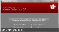 Adobe Master Collection CC 2017 Update 2