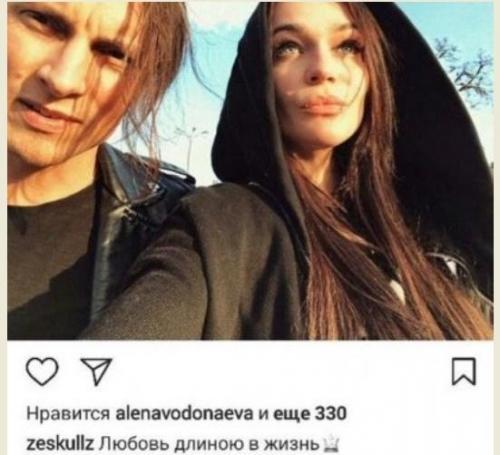 Фото нового любовника Алены Водонаевой опубликовано в сети Интернет