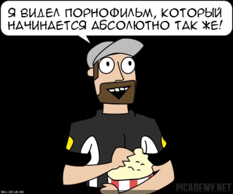 ya-neopitnaya-razvratite-menya