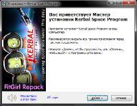 Kerbal Space Program [v 1.3.0.1804] (2017) PC | RePack от FitGirl