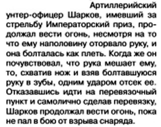http://i92.fastpic.ru/thumb/2017/0531/fb/903f88aeedd6286d49bfb4c7bfe688fb.jpeg