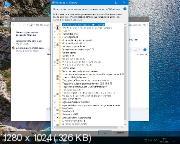 Windows 10 pro 1703 x64 compact v.2 by flibustier (rus/2017). Скриншот №5