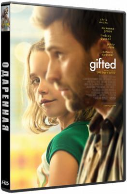 Одарённая / Gifted (2017) Blu-Ray EUR 1080p