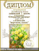 Поздравляем с Днем Рождения Татьяну (Татка) Abf3d8c66a9143fe5e86af722dbdbde4