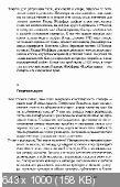 http://i92.fastpic.ru/thumb/2017/0607/4d/363d5dd2974ea1055d0039b849c3ce4d.jpeg