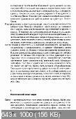 http://i92.fastpic.ru/thumb/2017/0607/ca/e18970031750a6be148decc8bfe703ca.jpeg