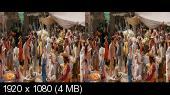 Красавица и чудовище 3D / Beauty and the Beast 3D (Лицензия) Горизонтальная анаморфная стереопара