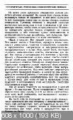 http://i92.fastpic.ru/thumb/2017/0619/b4/cb8ba5aa08d6879b21ec3ae38b4940b4.jpeg