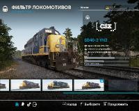 Train Sim World: CSX Heavy Haul [v 1.4] (2017) PC | RePack от FitGirl