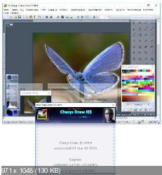 Chasys Draw IES 4.46.01 - графический редактор