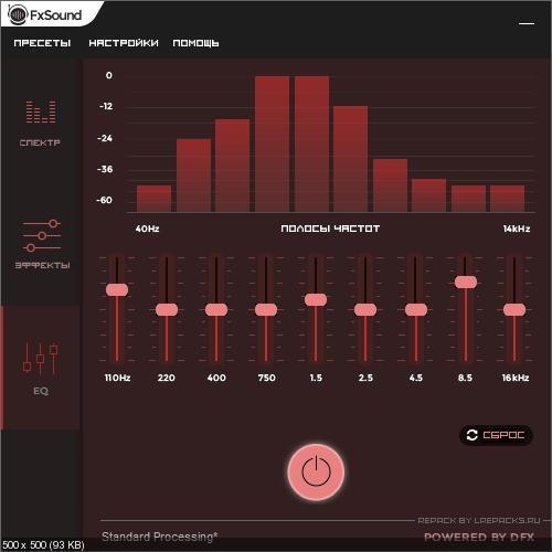 FxSound Enhancer 13.024 + Rus