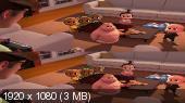 Без черных полос (На весь экран) Босс-молокосос 3D / The Boss Baby 3D  Вертикальная анаморфная стереопара