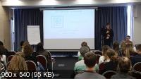 Интернет-маркетинг по делу (2017) Конференция