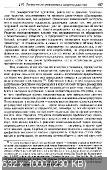 http://i92.fastpic.ru/thumb/2017/0718/ac/c4642309a751362d5eaebb55e7d49cac.jpeg