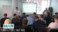 Фокусы языка 3.0 (2017) Тренинг