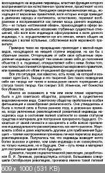 http://i92.fastpic.ru/thumb/2017/0720/fc/caa6fdcd3c65c07ab3f9349a2a4ccefc.jpeg
