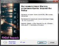 Aporia: Beyond the Valley (2017) PC | RePack от FitGirl