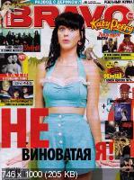 http://i92.fastpic.ru/thumb/2017/0724/00/140f020f64c89b738f9a27a34509af00.jpeg