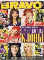 http://i92.fastpic.ru/thumb/2017/0724/02/df3110578ef2e99fbd9702efcf3e3102.jpeg