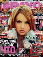 http://i92.fastpic.ru/thumb/2017/0724/46/54c10b39ba57bfc7efc1b30066d77046.jpeg