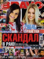 http://i92.fastpic.ru/thumb/2017/0724/4d/e9d11334751143e3ac68d07ac91c774d.jpeg