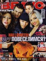 http://i92.fastpic.ru/thumb/2017/0724/e7/86555ea50da30ede2c0d61b96c5ec1e7.jpeg