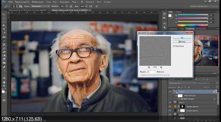 Обработка уличного портрета в фотошоп (2017) HDRip