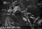 Бравый солдат Швейк / Dobry vojak Svejk (1926)