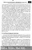 http://i92.fastpic.ru/thumb/2017/0804/17/bf7a28d101c6460175cc045d9c63ec17.jpeg