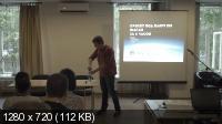 6-часовой пошаговый мастер-класс по запуску проекта в интернете (2017) CAMRip