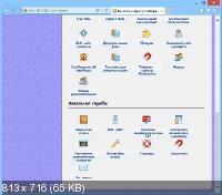 I2P v0.9.31 (ML/Rus)