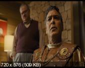 Да здравствует Цезарь! / Hail, Caesar! (2016) DVD9 | Лицензия