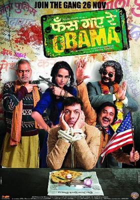 С любовью к Обаме / Phas Gaye Re Obama (2010) HDTV 1080i