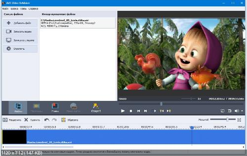 AVS Video ReMaker 6.2.2.227