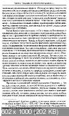 http://i92.fastpic.ru/thumb/2017/1004/71/d544f21ef96507c211def82b07ccf271.jpeg