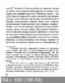 http://i92.fastpic.ru/thumb/2017/1004/a8/89c3dea31096f2dc06f41e90fbd78da8.jpeg