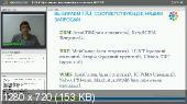 Интернет-магазин с нуля: товар, логистика, маркетинг (2017) Видеокурс