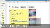 Азбука программирования на языке Си (2017) Видеокурс