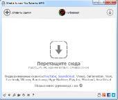 MediaHuman YouTube to MP3 Converter 3.9.8.17 (2110) RePack (& Portable) by ZVSRus (2017) (x86-X64) [Eng/Rus]