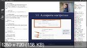Обучение настройке таргетированной рекламы: Вконтакте, Facebook, MyTarget. 16-ый поток (2017) PCRec