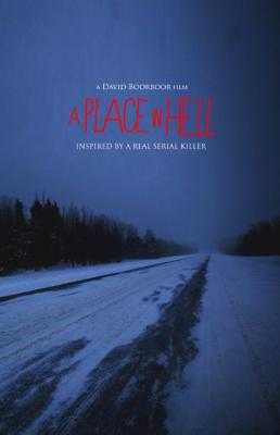 Место в аду / A Place in Hell (2015)