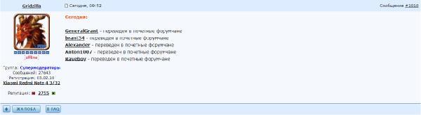 http://i92.fastpic.ru/thumb/2018/1027/ae/f4cd886bec23c6b5403429f3bb8440ae.jpeg