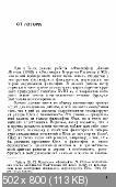 http://i92.fastpic.ru/thumb/2018/1028/ab/6ee6fc4d523466350928ac7996c815ab.jpeg