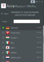 Avira Phantom VPN Pro 2.16.3.2152