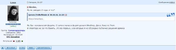 http://i92.fastpic.ru/thumb/2018/1031/14/b53e79dc298fb61c6b47764338a1db14.jpeg
