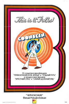 ���������� / Coonskin (1975) BDRip 720p l BadBajo